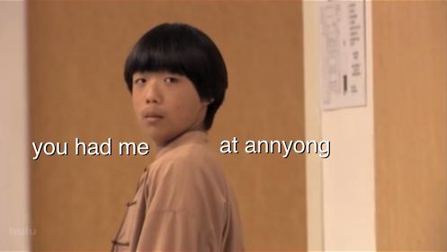 annyong.png